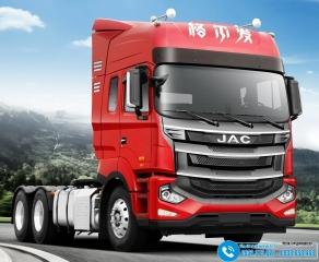 Jac A5 6x4 Tractor Truck 420Hp