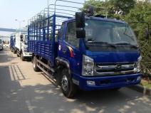 Xe tải TMT Cửu Long 5 Tấn