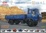 Xe tải Veam 8 tấn VM 533603
