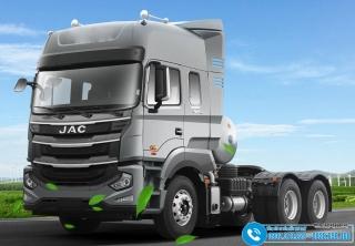 Xe Đầu Kéo JAC A5 Máy 480Hp