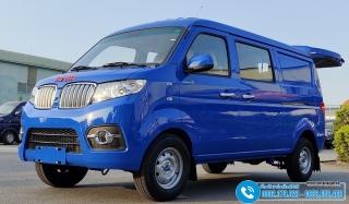 Xe bán tải Dongben 5 Chỗ – X30 – Chạy Được Giờ Cấm