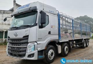 Xe tải ChengLong 17.9 Tấn | Xe ChengLong 4 Chân 17T9 – Thùng 9M6