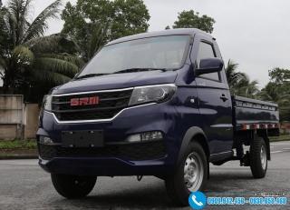 Xe tải SRM 980kg