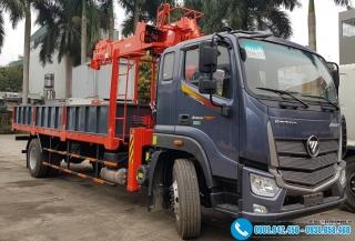 Xe tải Thaco Auman C160 Gắn Cẩu Kanglim 5 Tấn KS1056T